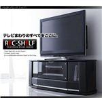 テレビボード【REC shelf】レックシェルフ type B(W115) ブラック