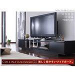 フロアタイプテレビボード【collina】コリーナ W140 ダークブラウン
