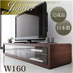 フロアタイプテレビボード【Jupiter】ジュピター ダークブラウン