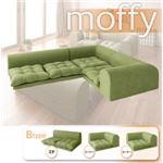 ソファーセット Bタイプ モスグリーン フロアコーナーソファ【moffy】モフィ
