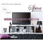 フロアタイプデザインテレビボード 【SPICA】 スピカ w90 ブラウン&ブラック