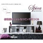 フロアタイプデザインテレビボード 【SPICA】 スピカ w120 ホワイト&ブラック