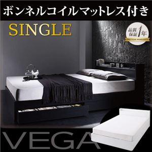 収納ベッド シングル【VEGA】【ボンネルコイルマットレス:レギュラー付き】 フレームカラー:ホワイト マットレスカラー:アイボリー 棚・コンセント付き収納ベッド【VEGA】ヴェガ