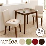 ダイニングセット 3点セット(テーブル幅75+カバーリングチェア×2)【unica】【テーブル】ナチュラル 【チェア】アイボリー 天然木タモ無垢材ダイニング【unica】ユニカ