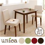 ダイニングセット 3点セット(テーブル幅75+カバーリングチェア×2)【unica】【テーブル】ブラウン 【チェア】レッド 天然木タモ無垢材ダイニング【unica】ユニカ