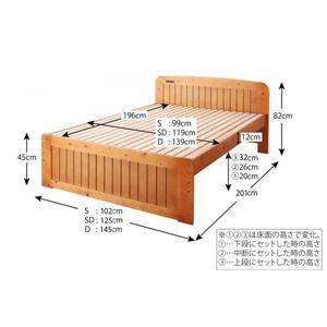すのこベッド シングル【Fit-in】ホワイト 高さが調節できる!コンセント付き天然木すのこベッド【Fit-in】フィット・イン