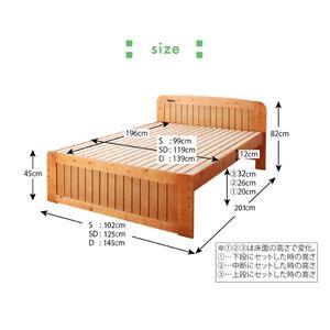 すのこベッド セミダブル【Fit-in】ダークブラウン 高さが調節できる!コンセント付き天然木すのこベッド【Fit-in】フィット・イン