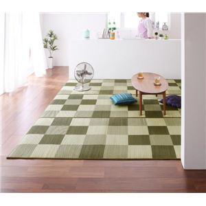 ウレタン付きが選べる国産い草ラグ【casule】カジュール ウレタンなし 261×352cm グリーン