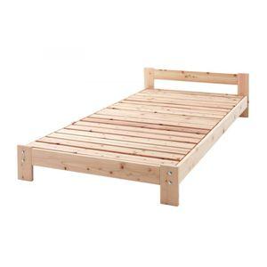 純国産ひのき杉すのこベッド 【Brea】 ブレア