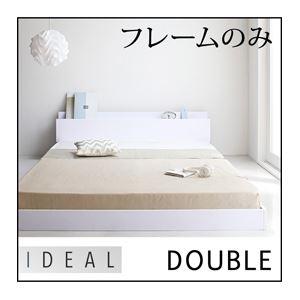 フロアベッド ダブル【IDEAL】【フレームのみ】 ホワイト 棚・コンセント付きフロアベッド【IDEAL】アイディール