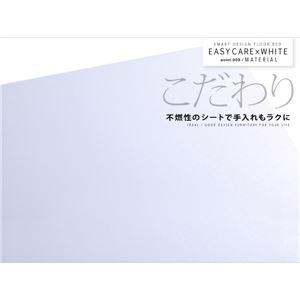 フロアベッド シングル【IDEAL】【ボンネル:レギュラー付き】 カラー:ホワイト カラー:アイボリー 棚・コンセント付きフロアベッド【IDEAL】アイディール