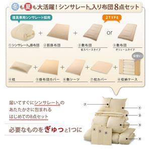 敷布団8点セット ダブル モスグリーン 9色から選べる!シンサレート入り布団 8点セット プレミアム敷布団タイプ: ボリュームタイプ