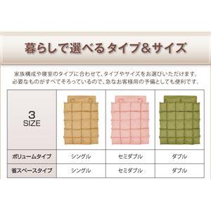 敷布団8点セット セミダブル モスグリーン 9色から選べる!シンサレート入り布団 8点セット プレミアム敷布団タイプ: 省スペースタイプ