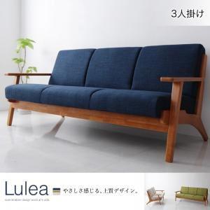 ソファー 3人掛け モスグリーン 北欧デザイン木肘ソファ【Lulea】ルレオ
