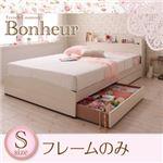 フレンチカントリーデザインのコンセント付き収納ベッド【Bonheur】ボヌール フレームのみ シングル ホワイト