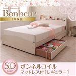 フレンチカントリーデザインのコンセント付き収納ベッド【Bonheur】ボヌール【ボンネルコイルマットレス:レギュラー付き】 セミダブル ホワイト/ブラック