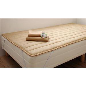 マットレスベッド セミシングル 脚15cm ナチュラルベージュ 新・ショート丈ポケットコイルマットレスベッド
