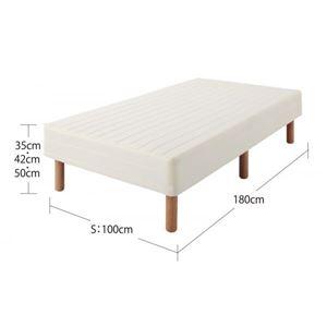 マットレスベッド シングル 脚15cm モカブラウン 新・ショート丈ポケットコイルマットレスベッド