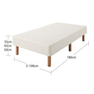 マットレスベッド シングル 脚15cm ナチュラルベージュ 新・ショート丈ポケットコイルマットレスベッド