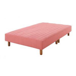 マットレスベッド シングル 脚22cm ローズピンク 新・色・寝心地が選べる!20色カバーリングボンネルコイルマットレスベッド