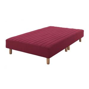 マットレスベッド シングル 脚22cm ワインレッド 新・色・寝心地が選べる!20色カバーリングボンネルコイルマットレスベッド