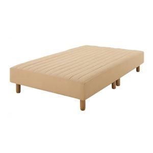 マットレスベッド シングル 脚22cm ナチュラルベージュ 新・色・寝心地が選べる!20色カバーリングボンネルコイルマットレスベッド