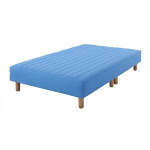 マットレスベッド シングル 脚22cm アースブルー 新・色・寝心地が選べる!20色カバーリングボンネルコイルマットレスベッド