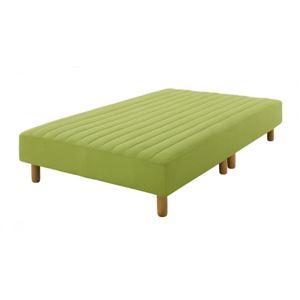 マットレスベッド シングル 脚15cm モスグリーン 新・色・寝心地が選べる!20色カバーリングポケットコイルマットレスベッド