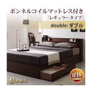 コンセント付き収納ベッド【Ever】エヴァー【ボンネルコイルマットレス:レギュラー付き】ダブル ダークブラウン ブラック
