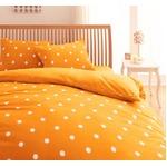 32色柄から選べるスーパーマイクロフリースカバーシリーズ ベッド用3点セット シングル ドット オレンジ