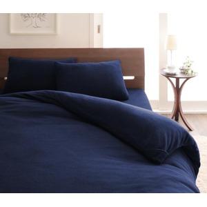 32色柄から選べるスーパーマイクロフリースカバーシリーズ ベッド用3点セット キング 無地 ネイビー