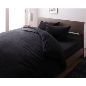 32色柄から選べるスーパーマイクロフリースカバーシリーズ ベッド用3点セット キング 無地 ブラック