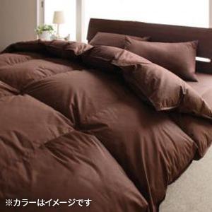 布団8点セット キング サイレントブラック 9色から選べる!羽毛布団 グースタイプ 8点セット ベッドタイプ