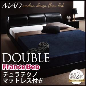 フロアベッド ダブル【MAD】【デュラテクノマットレス付き】 ブラック モダンデザインフロアベッド【MAD】マッド