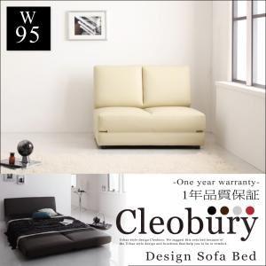 ソファーベッド 幅95cm【Cleobury】レッド デザインソファベッド【Cleobury】クレバリー