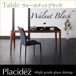 【単品】ダイニングテーブル【Placidez】ハイグレードガラスダイニング【Placidez】プラシデス テーブル(ウォールナットブラック)