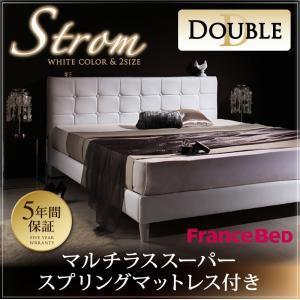 ベッド ダブル【Strom】【マルチラススーパースプリングマットレス付き】 ホワイト モダンデザイン・高級レザー・大型ベッド【Strom】シュトローム