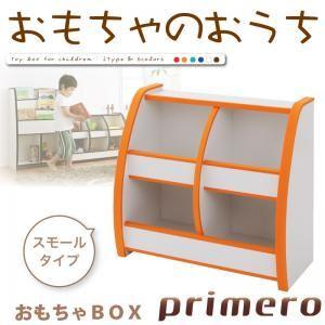おもちゃ箱 スモールタイプ【primero】グリーン ソフト素材キッズファニチャーシリーズ おもちゃBOX【primero】