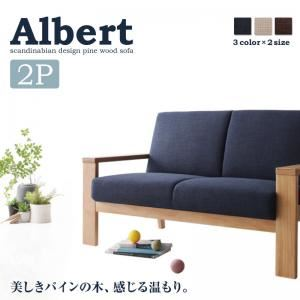 ソファー 2人掛け【Albert】ブラウン 天然木パイン材 北欧デザイン木肘ソファ【Albert】アルバート