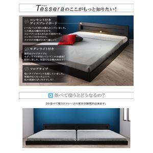 フロアベッド シングル【Tessera】【フレームのみ】ホワイト LEDライト・コンセント付きフロアベッド【Tessera】テセラ