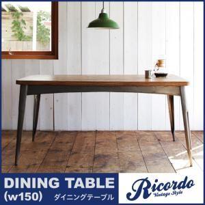 【単品】ダイニングテーブル 幅150cm【Ricordo】西海岸テイストヴィンテージデザインダイニング家具シリーズ【Ricordo】リコルド テーブル