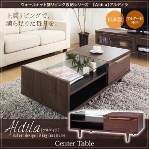 【単品】センターテーブル【Aldila】ウォールナット調リビング収納シリーズ【Aldila】アルディラ