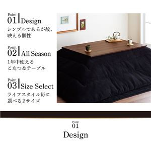 【単品】こたつテーブル 長方形(105×75cm)【Foyer】ブラウン シンプルモダンデザイン・引出付きこたつテーブル【Foyer】フォワイネ