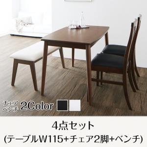 ダイニングセット 4点セット(テーブル+チェア2脚+ベンチ1脚) テーブル幅115cm テーブルカラー:ブラウン チェアカラー×ベンチカラー:ブラック×ブラック ファミリー向け タモ材 ハイバックチェアダイニング Daphne ダフネ