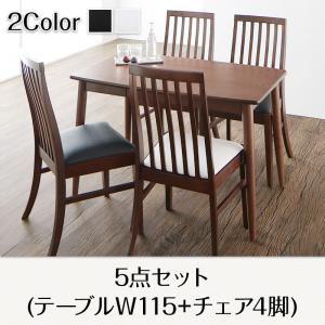 ダイニングセット 5点セット(テーブル+チェア4脚) テーブル幅115cm テーブルカラー:ブラウン チェアカラー:ホワイト ファミリー向け タモ材 ハイバックチェアダイニング Daphne ダフネ