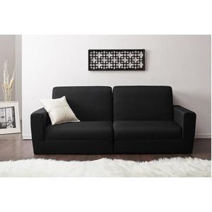 ソファーベッド 190cm【Ceuta】ブラック ポケットコイルで快適快眠ゆったり寝られるデザインソファベッド【Ceuta】セウタ
