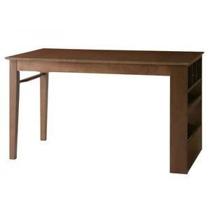 【テーブルのみ】ダイニングテーブル 幅135-170cm テーブルカラー:カフェブラウン 省スペースエクステンションダイニング flein フラン