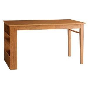 【テーブルのみ】ダイニングテーブル 幅135-170cm テーブルカラー:ハニーナチュラル 省スペースエクステンションダイニング flein フラン