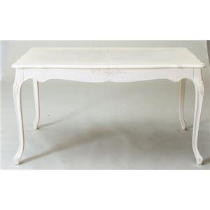 ダイニングテーブル 幅140-180cm テーブルカラー:ホワイト エクステンションクラシックダイニング Francoise フランソワーズ