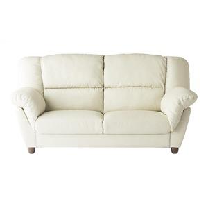 ソファー 3人掛け 座面カラー:アイボリー 腰に優しいソファ EULAC ユーラック